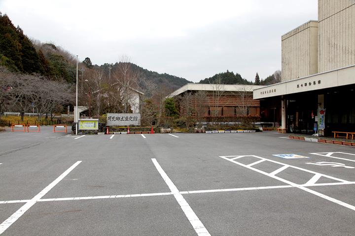 可児郷土資料館(旧千村家上邸)