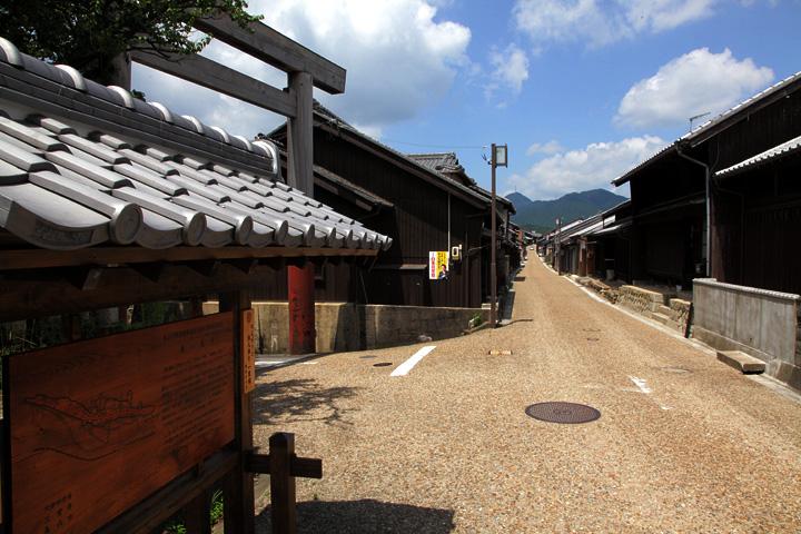 東海道関宿 西の入口 木崎町