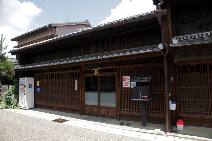 油久 岩田油店
