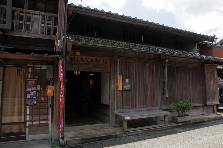 関まちなみ資料館 江戸時代の町家を復元した