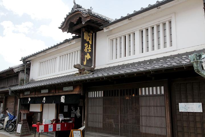 関の戸本舗 深川屋 創業370年余の関を代表する和菓子の老舗