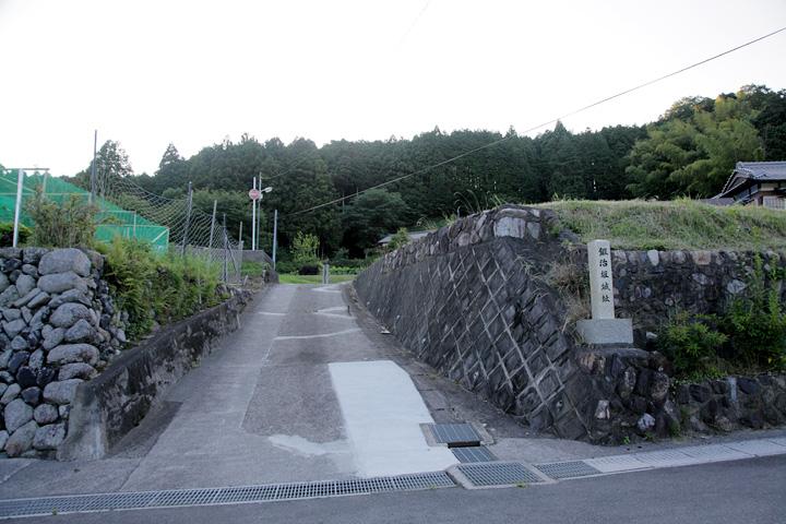 鍛冶坂城址の石柱 鹿伏兎(かぶと)定住が天文13年(1544)、ここに居館を定めた