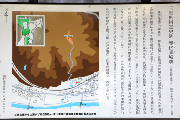 鹿伏兎(かぶと)城は、中世に加太一帯を治めていた鹿伏兎氏の居城跡