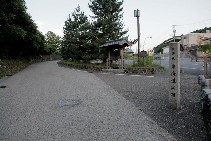 大和街道 西の起点 東海道と接続