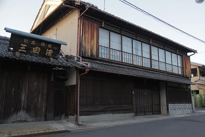 割烹旅館三田清 創業200年の老舗料亭旅館