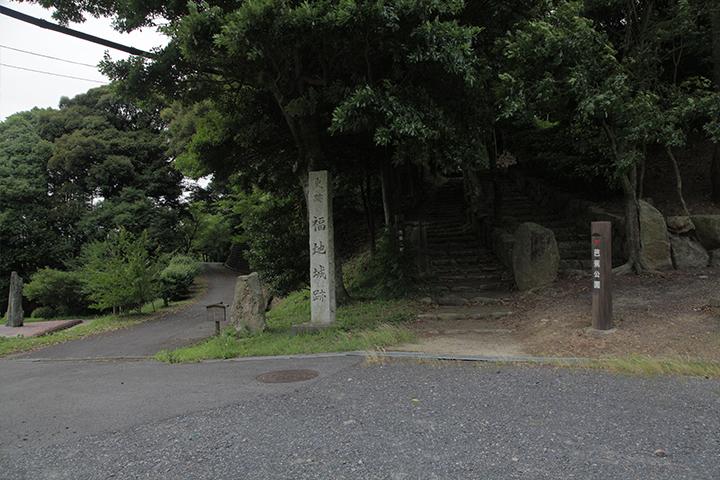 福地城跡と芭蕉公園