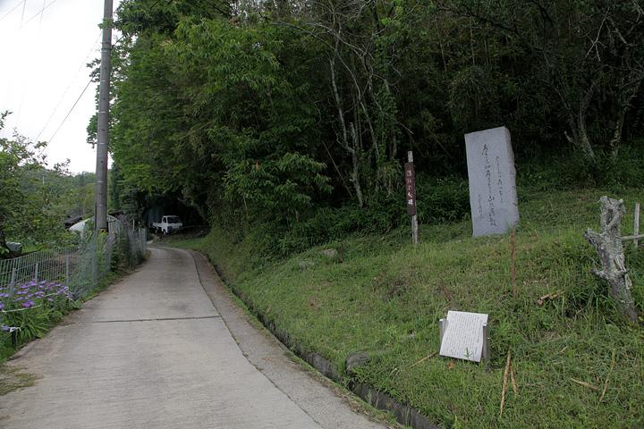 三軒屋の松尾芭蕉句碑