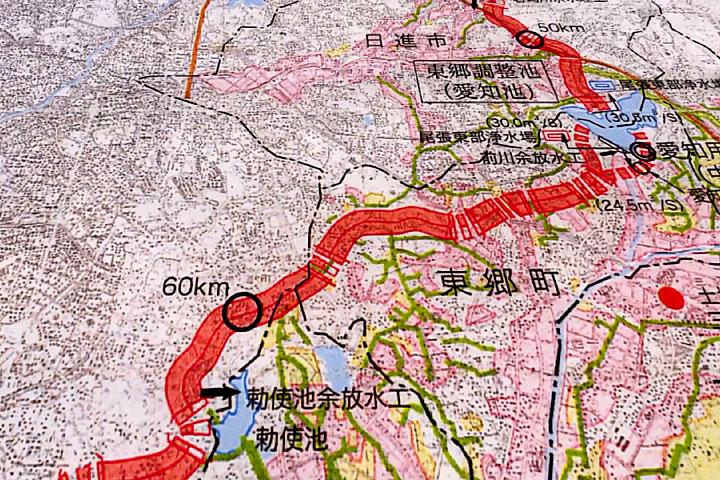 東郷調整池~勅使池付近地図