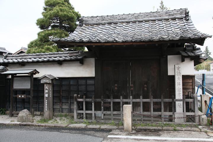 大井宿本陣門