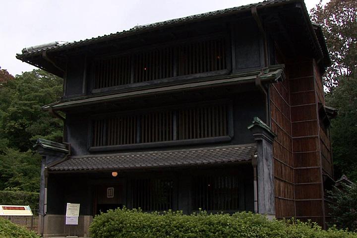 東松家住宅
