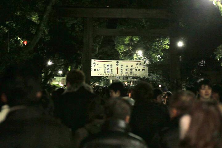 熱田神宮大晦日