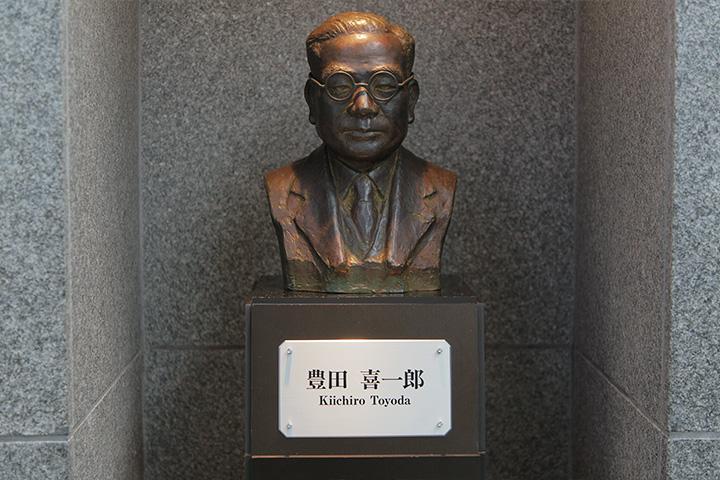 豊田喜一郎の胸像