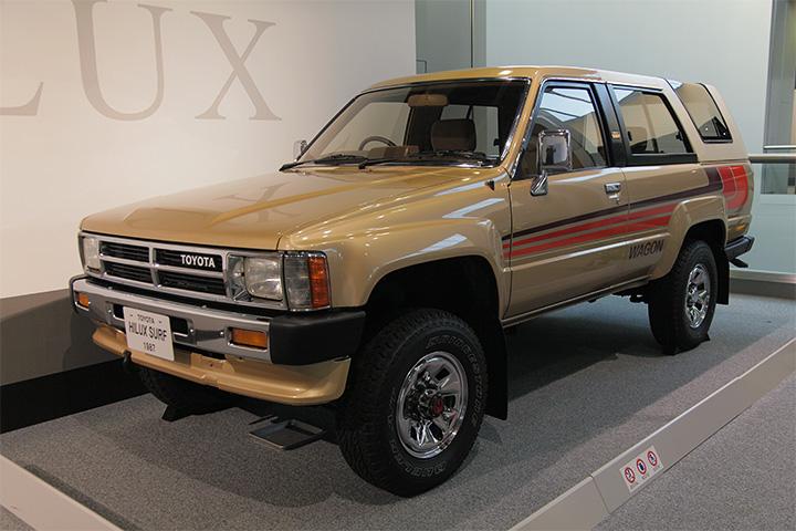 トヨタ ハイラックスサーフ 1987
