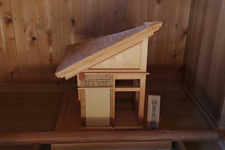 杮葺の構造模型