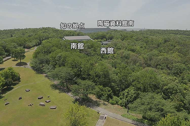 愛知県陶磁美術館展望棟からの風景