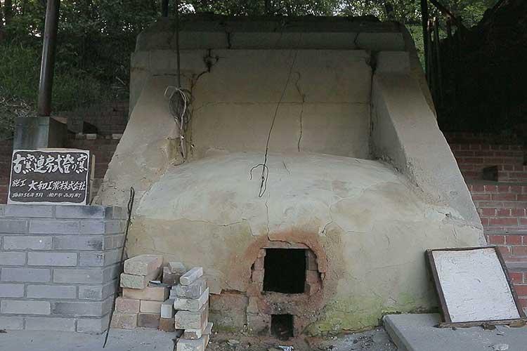 復元古窯-連房式登窯