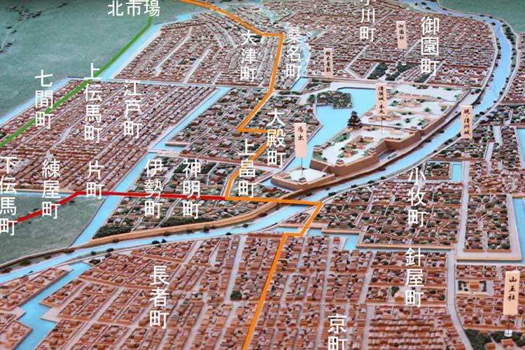 清洲城ジオラマと町名