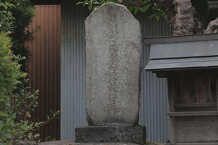 日根野備中守弘就砦跡石碑