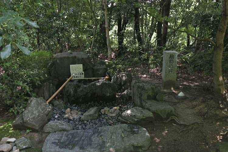 勘助の井跡(二之丸庭園-水琴窟)