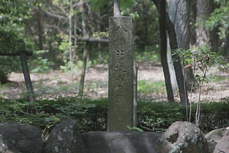 八幡社旧蹟碑