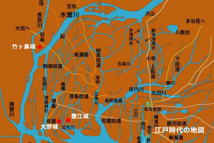 竹ヶ鼻城、蟹江城の位置(地図は江戸時代)