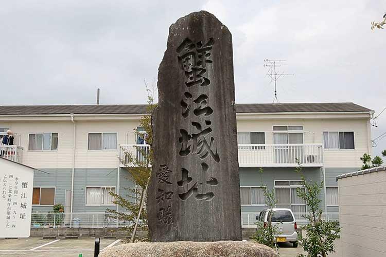 蟹江城址石碑