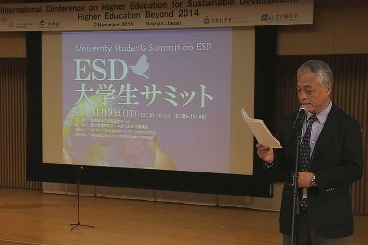ESD大学生ポスター優秀賞発表 竹内恒夫教授