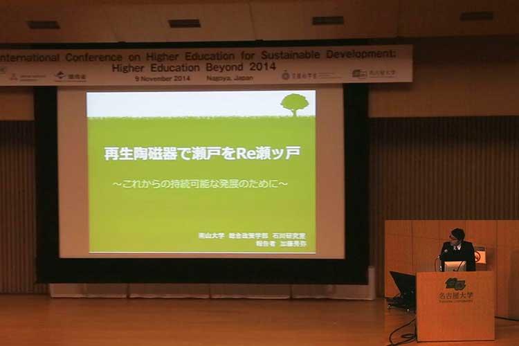 「経済と持続可能性」優秀賞発表
