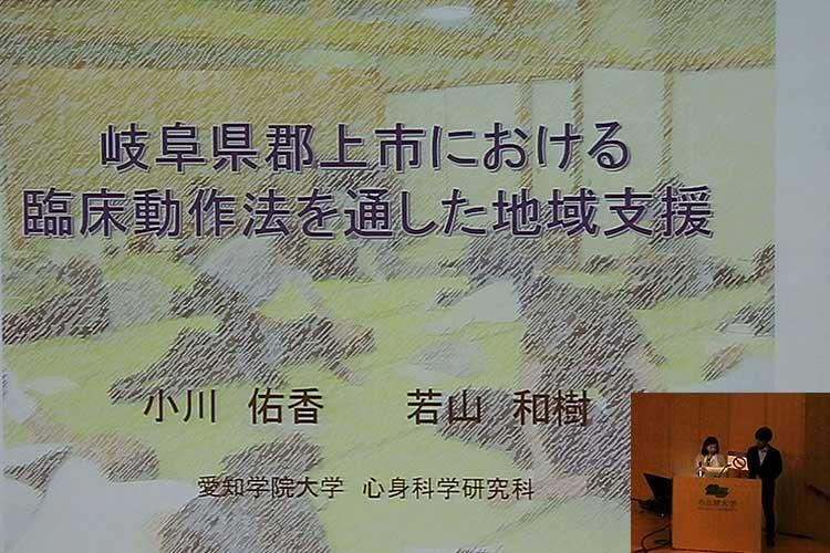 「人々の暮らしと持続性③」優秀賞発表