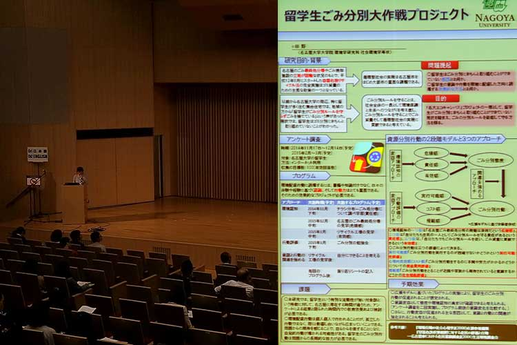 ESD大学生ポスター優秀賞受賞者発表
