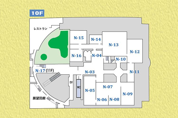 愛知県美術館10F