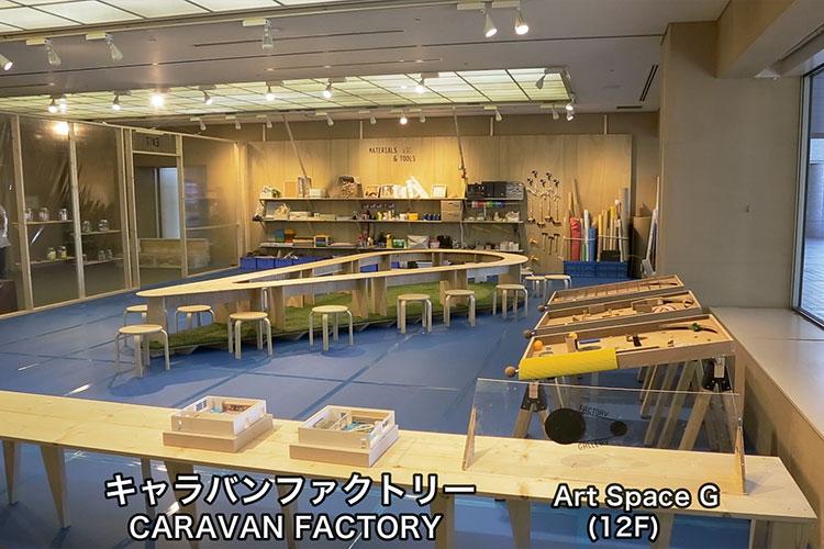Art Space G