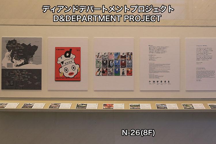 8F展示作品