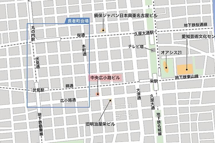 中央広小路ビル地図