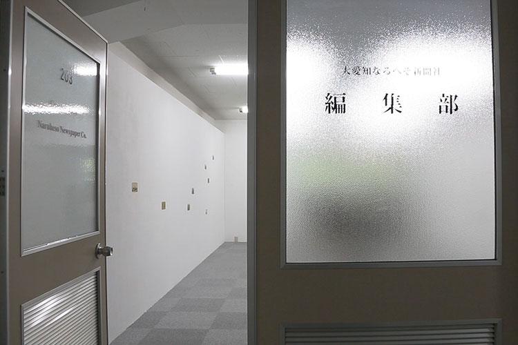 大愛知なるへそ新聞<br>山田 亘/YAMADA Ko