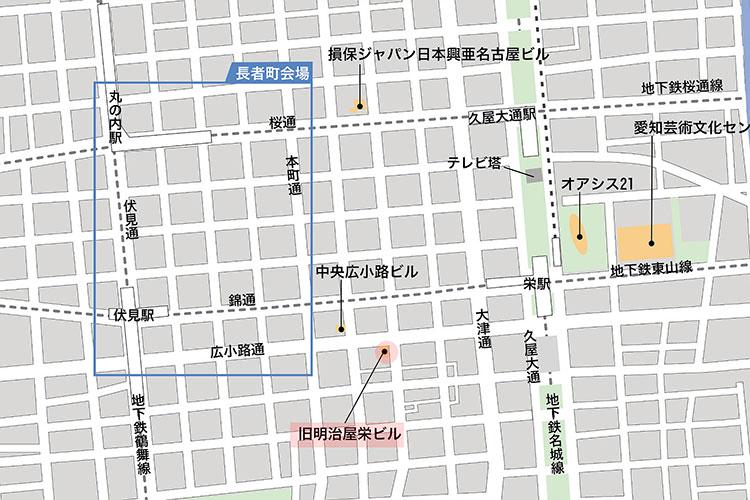旧明治屋栄ビル<br>地図