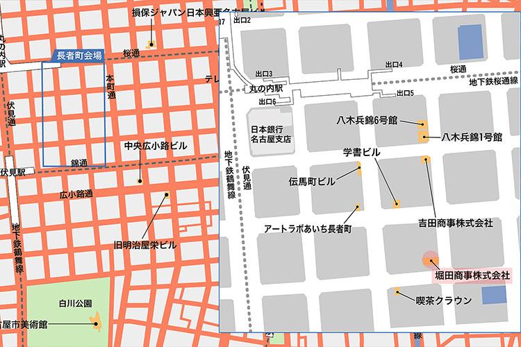 堀田商事(株)位置