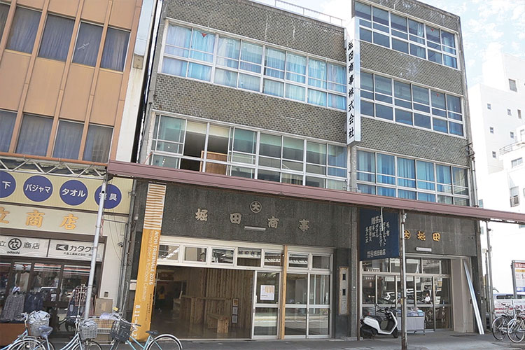 堀田商事(株)</br>1F~4F