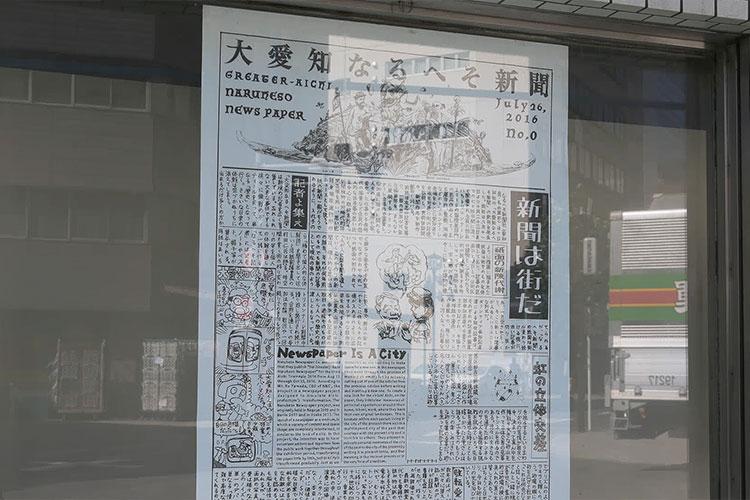 山田 亘[N-64]</br>YAMADA Ko