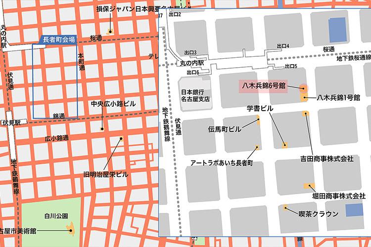 八木兵錦6号館</br>展示スペース1F~3F