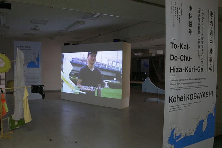 小林 耕平/KOBAYASHI Kohei</br>T-14 開発ビル6F