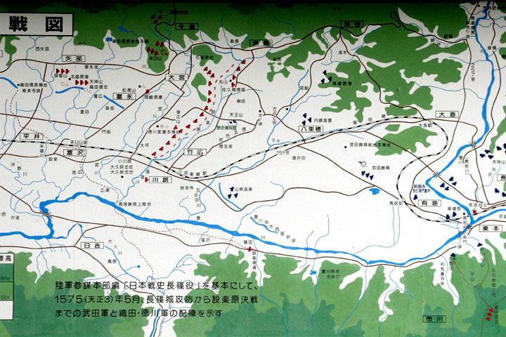 長篠の戦い戦図