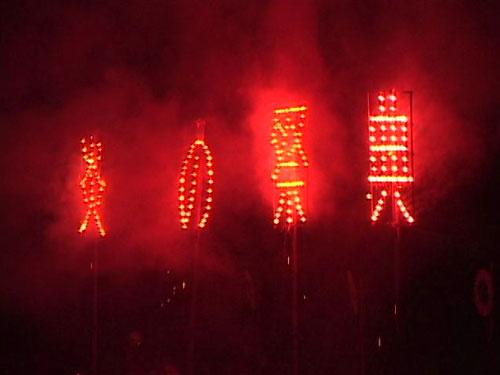 炎の祭典(仕掛け花火)