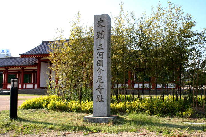三河国分尼寺跡碑