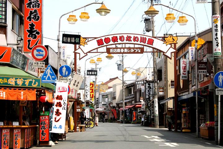 豊川稲荷参道 商店街