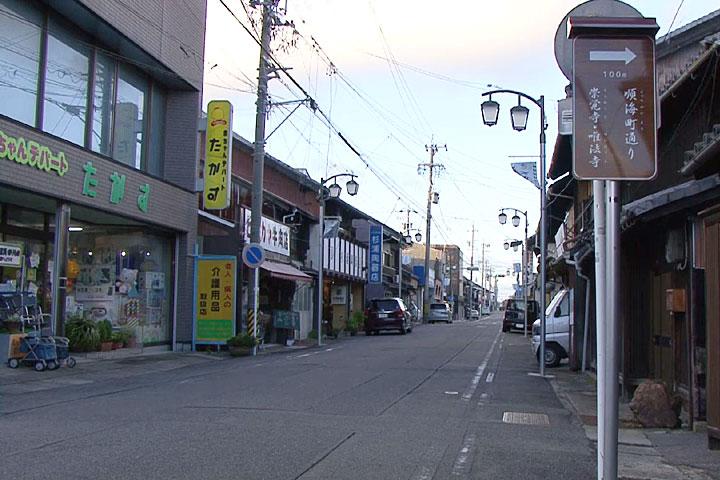 肴(さかな)町