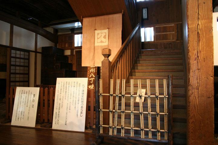 江戸時代の店