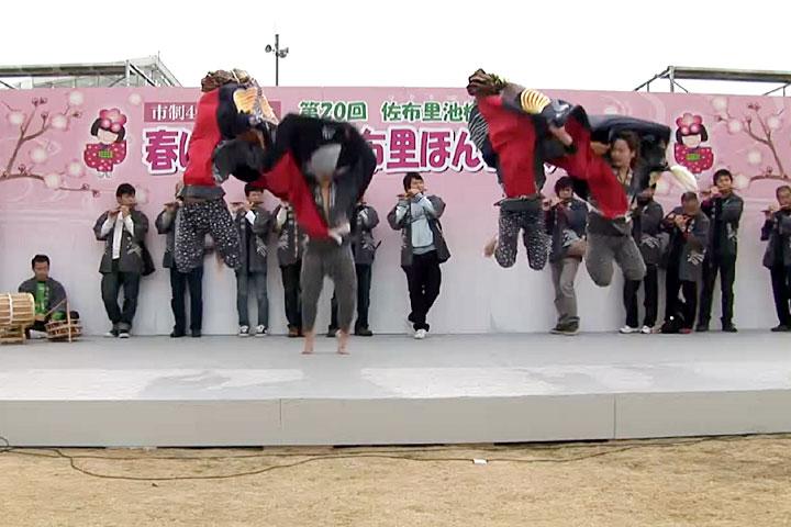 梯子獅子の舞(佐布里池梅まつりステージ)