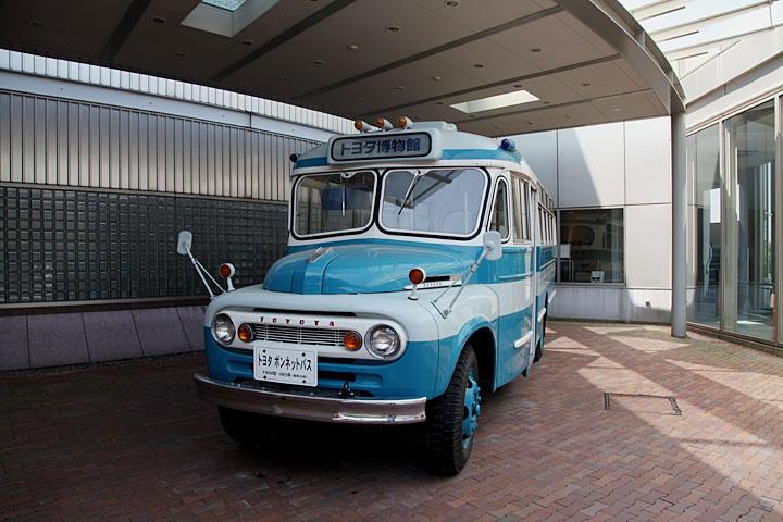 トヨタ ボンネットバス