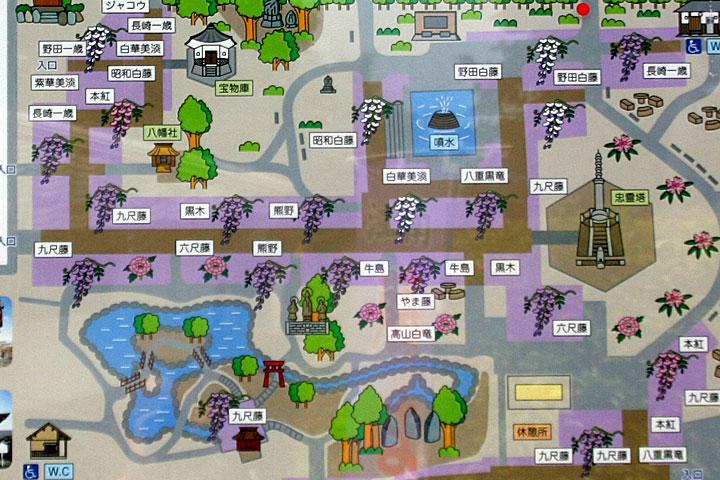 曼陀羅寺公園案内図